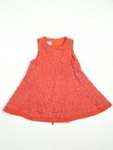 Платье LUCIANI