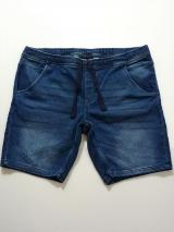 Куртка Bexleys