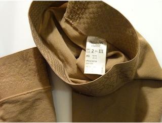 Куртка Livergy