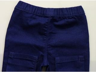 Куртка HRC