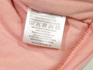 Куртка-толстовка