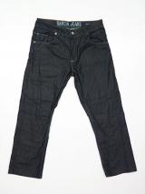 Джинсы Garcia Jeans